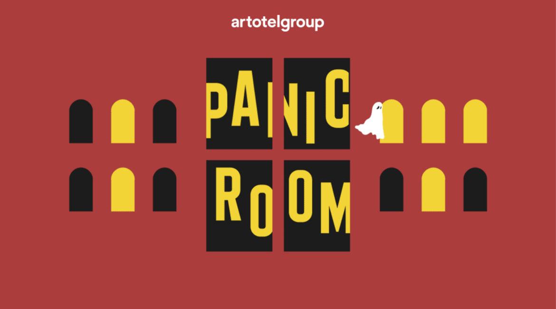 Panic Room Wide (1)
